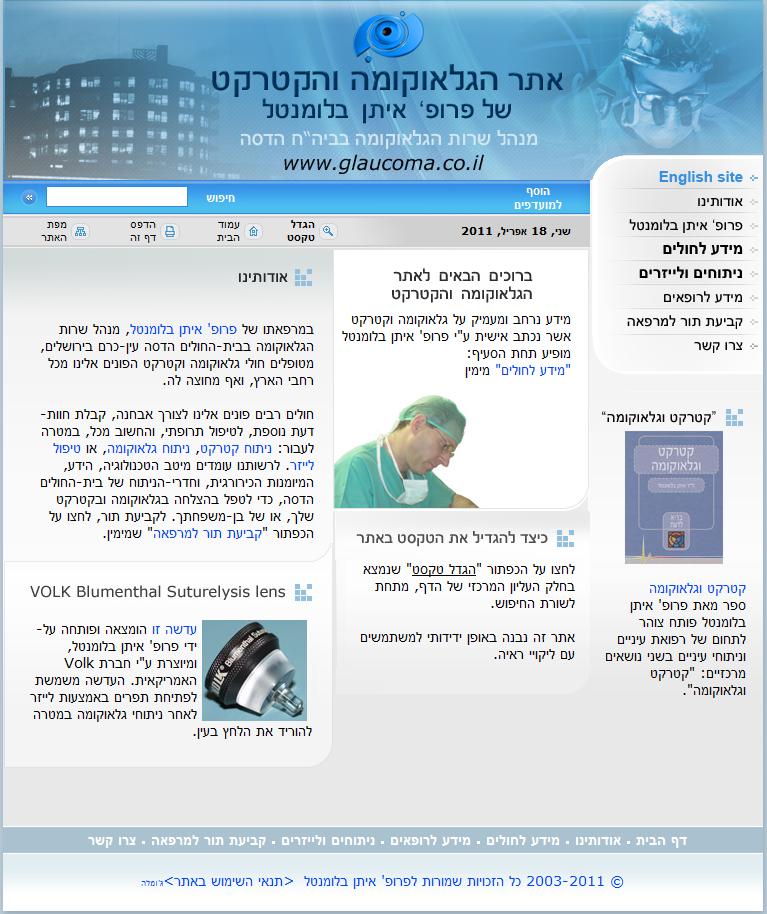 Second Website- ASP- homepage